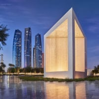 Etihad Towers, Doha, VAE